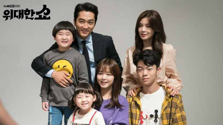 The Great Show – Family Picture