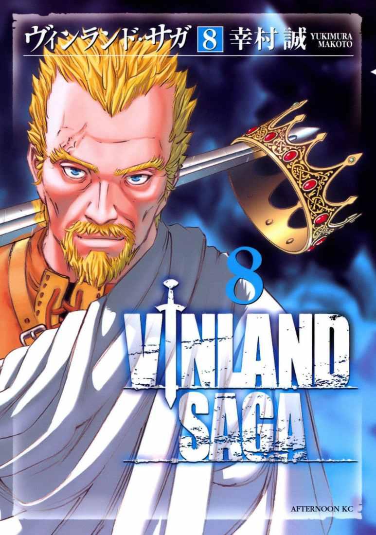 Vinland Saga Volume 8 Manga Cover Art