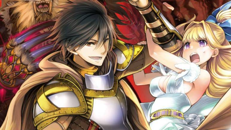 Cautious Hero anime key art