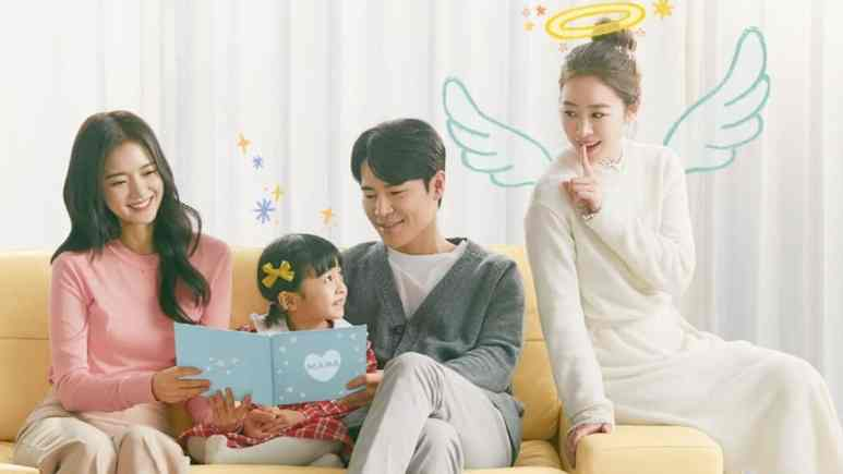 Official promotional poster for Hi Bye, Mom!