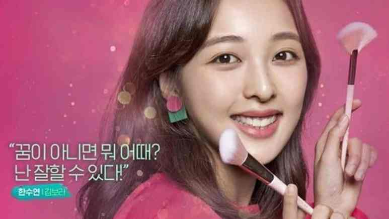 Kim Bo-Ra's promotional portrait for Touch