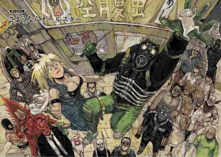 Dorohedoro Manga Ending Chapter 167
