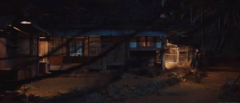 Im Eun-Seob's cabin in the woods