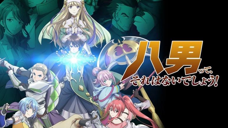 Hachi-nan tte Sore wa Nai deshou! anime