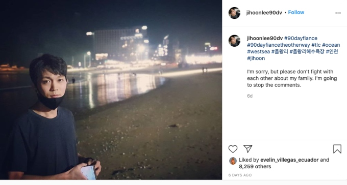Jihoon's Instagram post. Pic credit: @JihoonLee90DV / Instagram