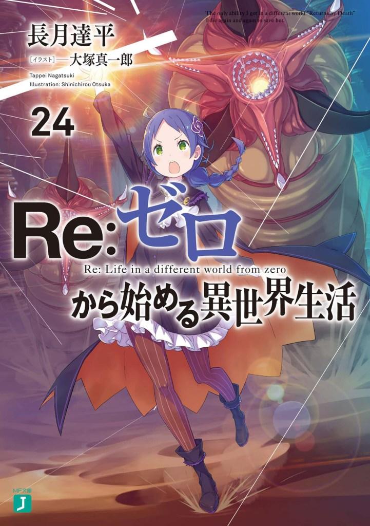 Re:Zero 24