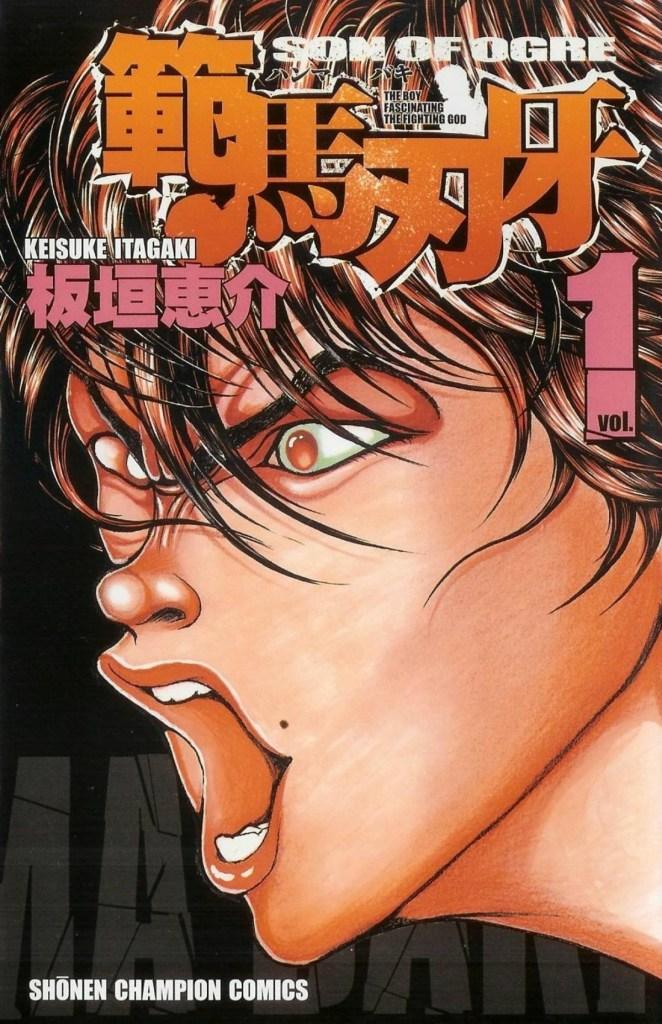 Baki: Son of Ogre Volume 1 Manga
