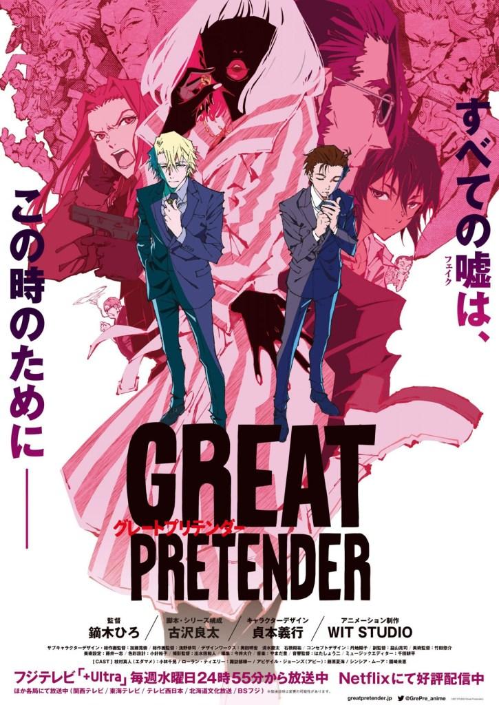Great Pretender Season 2