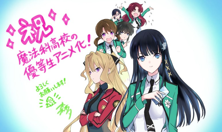 The Honor Student at Magic High School Anime