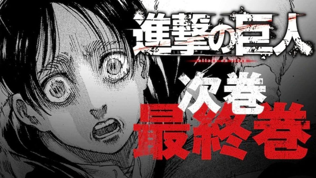 Attack On Titan Manga Ending In 2021 With Final Shingeki No Kyojin Chapter 139