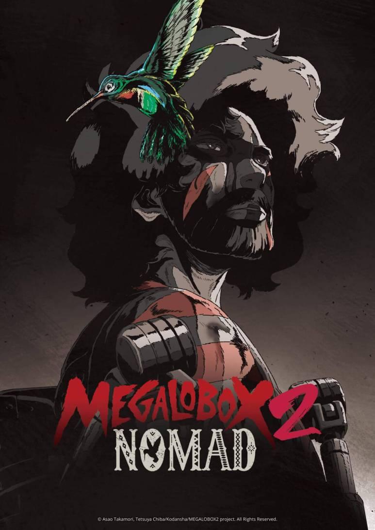 Megalobox Nomad
