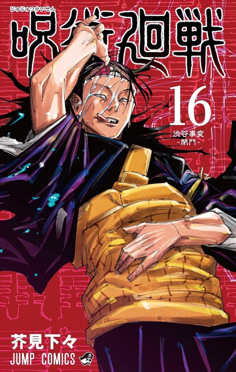 Jujutsu Kaisen Volume 16