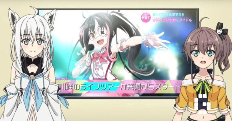 Tantei wa Mou, Shindeiru Episode 3