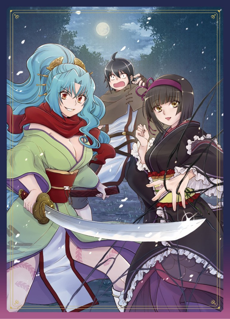 Tsukimichi BD Volume 1