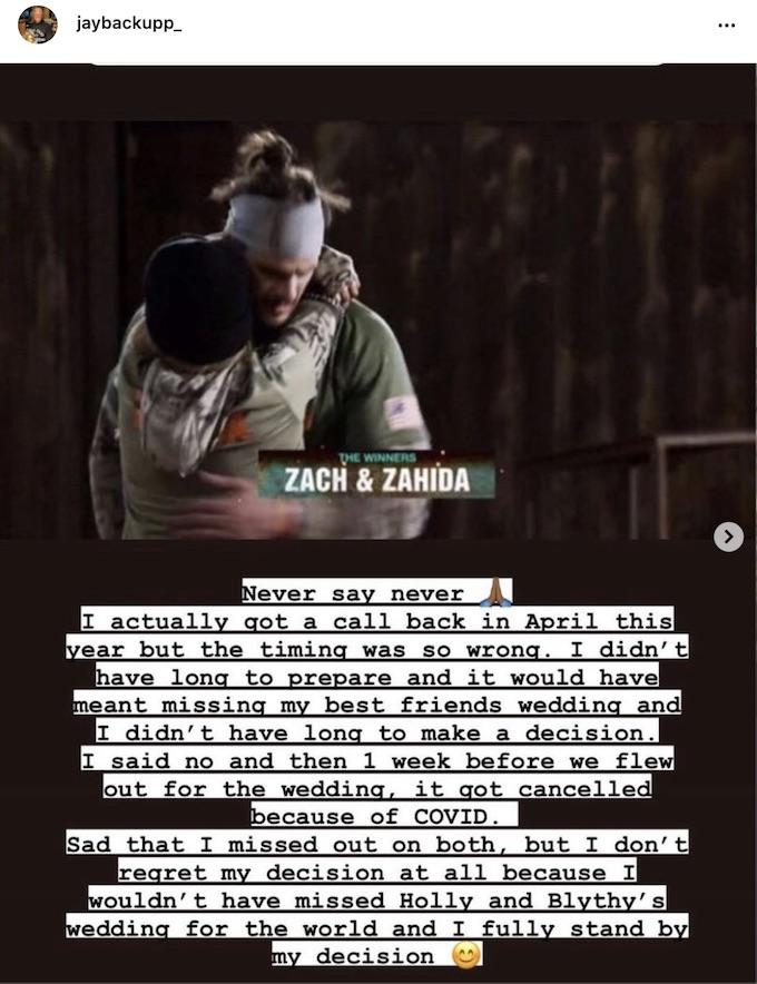 zahida allen never say never ig story post