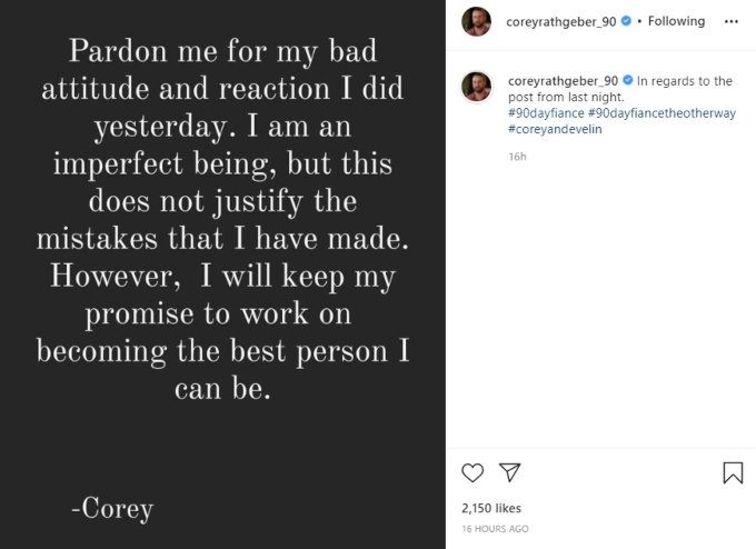 corey rathgeber asked for forgiveness from his fans on instagram