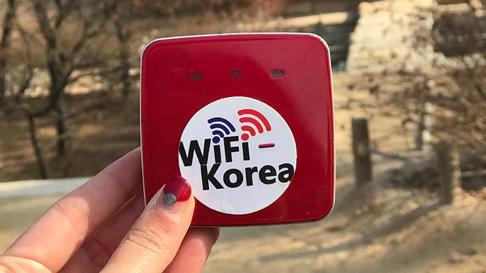 Razones-para-visitar-Corea-del-Sur-wifi