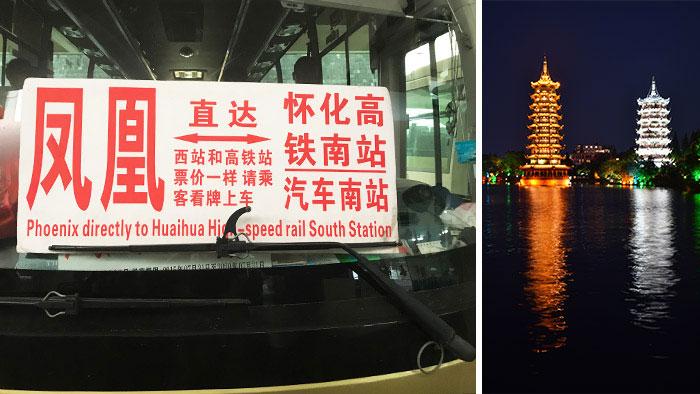 Ruta-por-China-dia-11
