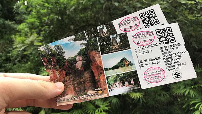 consejos-viajar-china-entrada