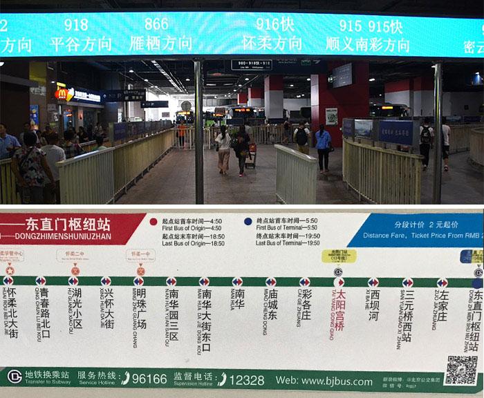 Visitar-gran-muralla-china-mutianyu-BUS