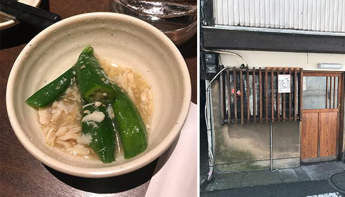 Consejos-para-viajar-Japon-comida1
