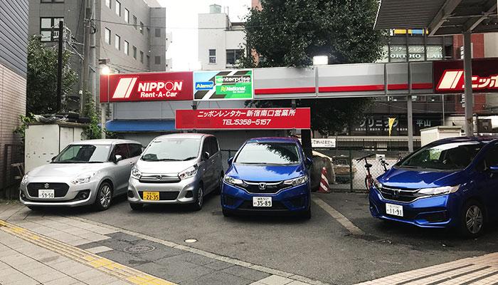 Como-conducir-por-Japon-coche