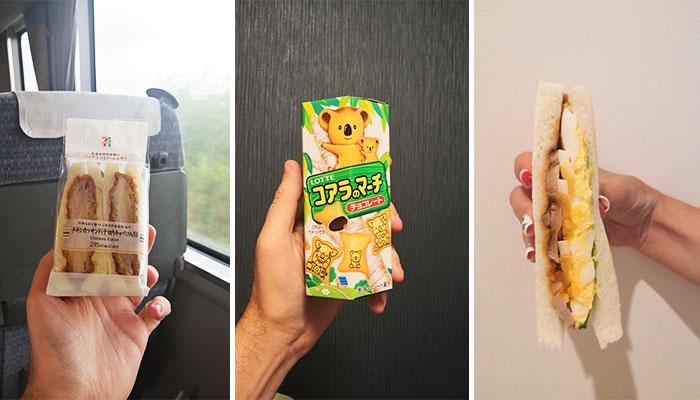 MONSTRAVEL_qué_comer_japón_supermercado