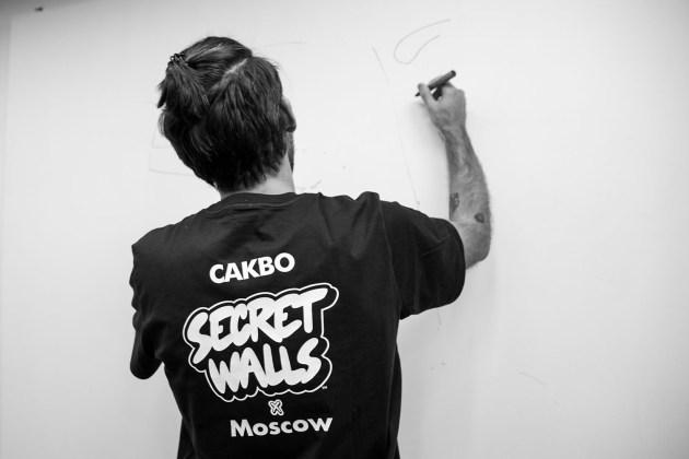 Secret Walls x Moscow-01