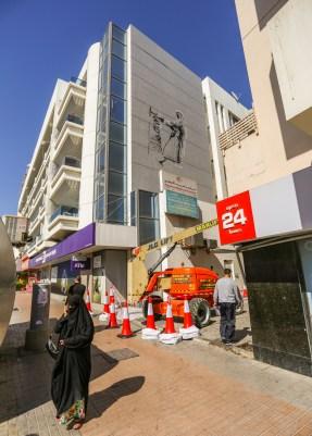 1612_Dubai_Street_Museum_Martin_whatson-0552