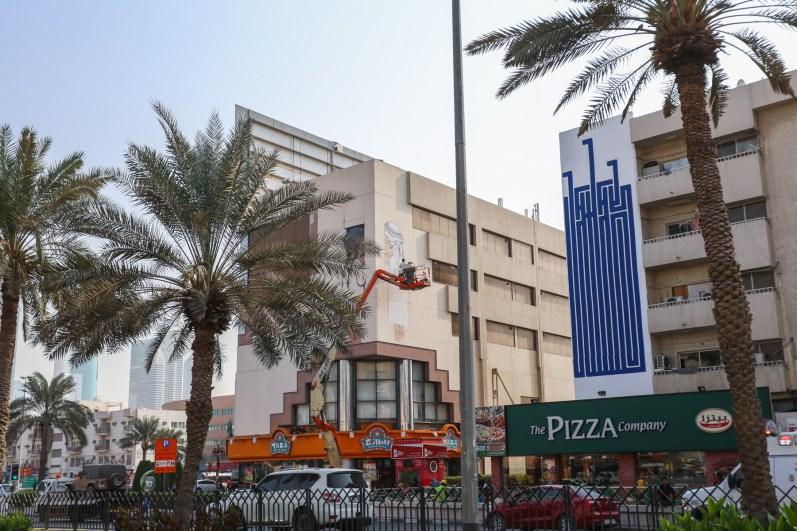 Seth GlobePainter Dubai Street