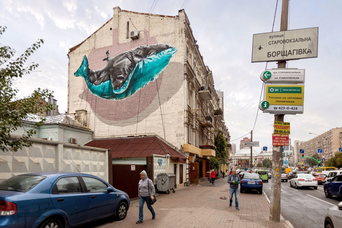 "NEVERCREW ""ENCUMBERING MACHINE"" IN KIEV"