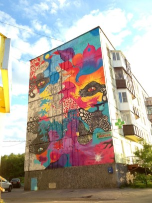 Untitled firewall, Severomorsk, Russia 2013