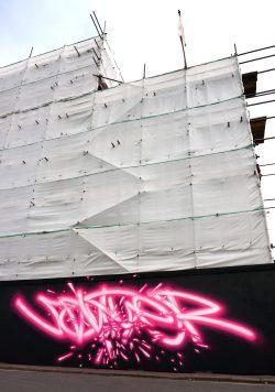 neon smash full sm