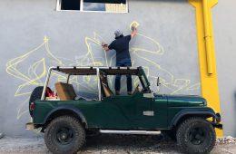 INTRODUCING GRAFFITI ARTIST BAKERONER