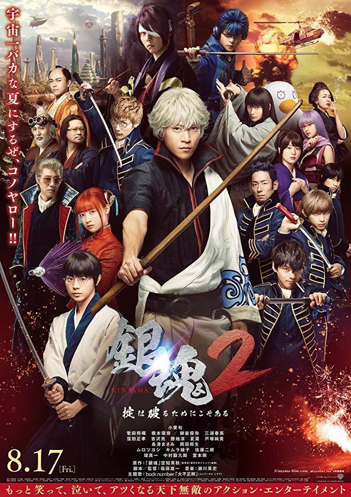 broken arrow movie mp4 download