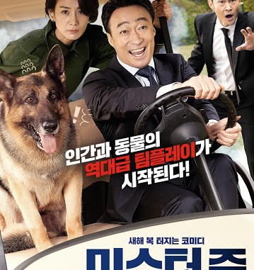 Download Mr. Zoo: The Missing VIP (2020)