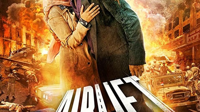 Download Airlift (2016)