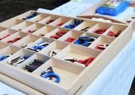 Montessori Grundschule_Montessori-Materialien