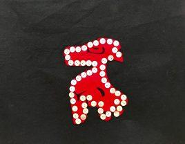 button blanket 2