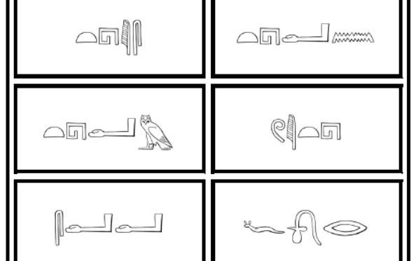 Hieroglyphics Tricky and HFW cards Black and white
