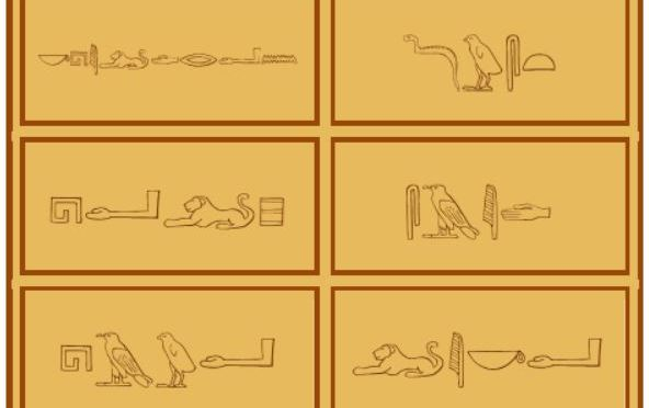 Hieroglyphics tricky and HFW cards