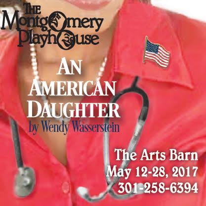 2016-2017 | The Montgomery Playhouse