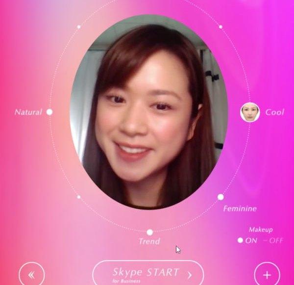"""Skype-App """"Tele Beauty"""" schminkt Gesichter virtuell"""