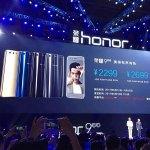 In China wurde das neue Honor 9 vorgestellt.