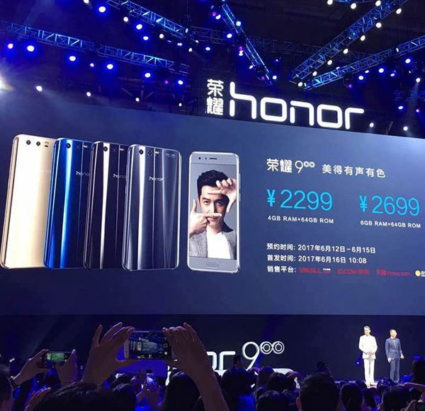 Honor 9 in China gestartet