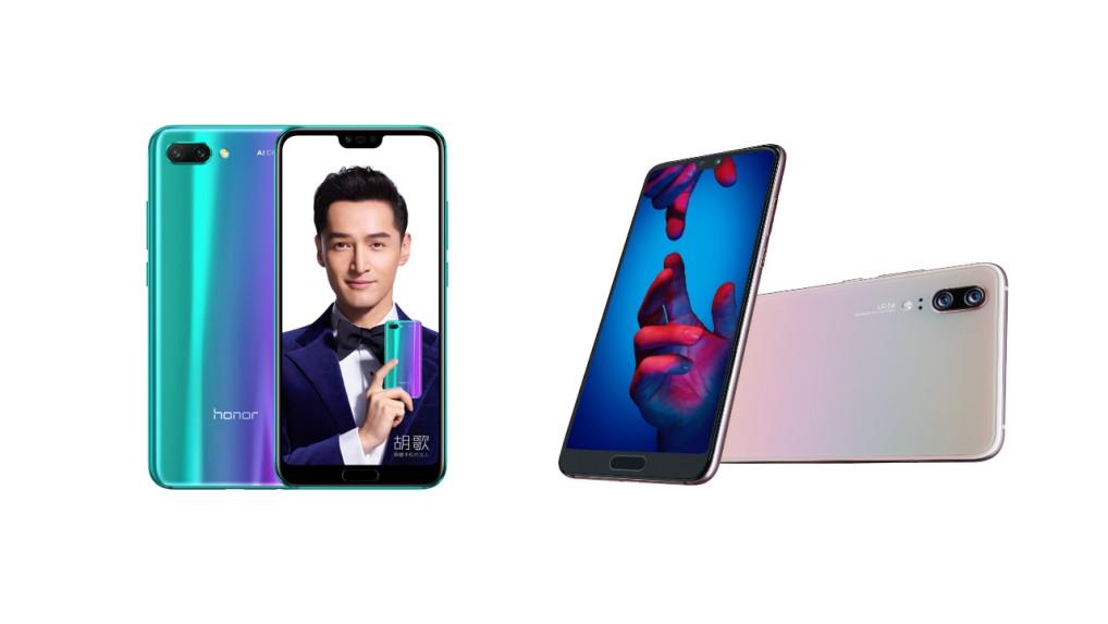 Honor 10 vs Huawei P20. (Bild: Honor & Huawei)