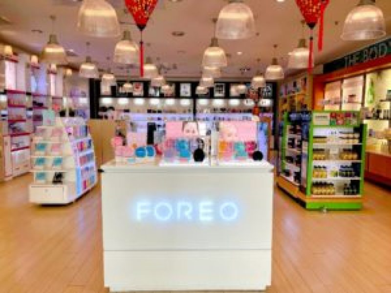 FOREO X IPPG 00