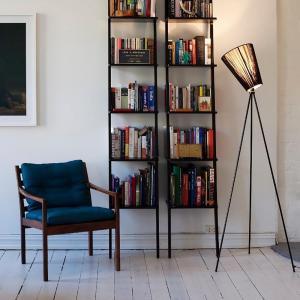 현대 오슬로 목재 플로어 램프