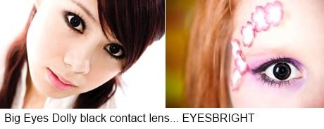 circle lens - Eyesbright