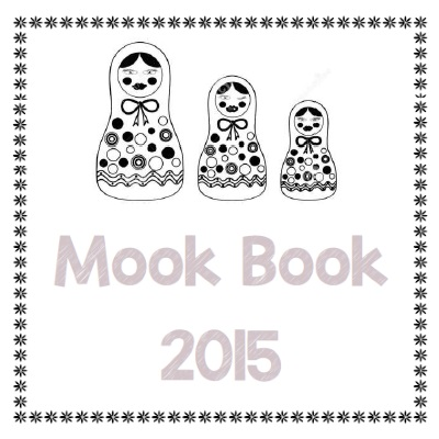 Download Mook Book 2015